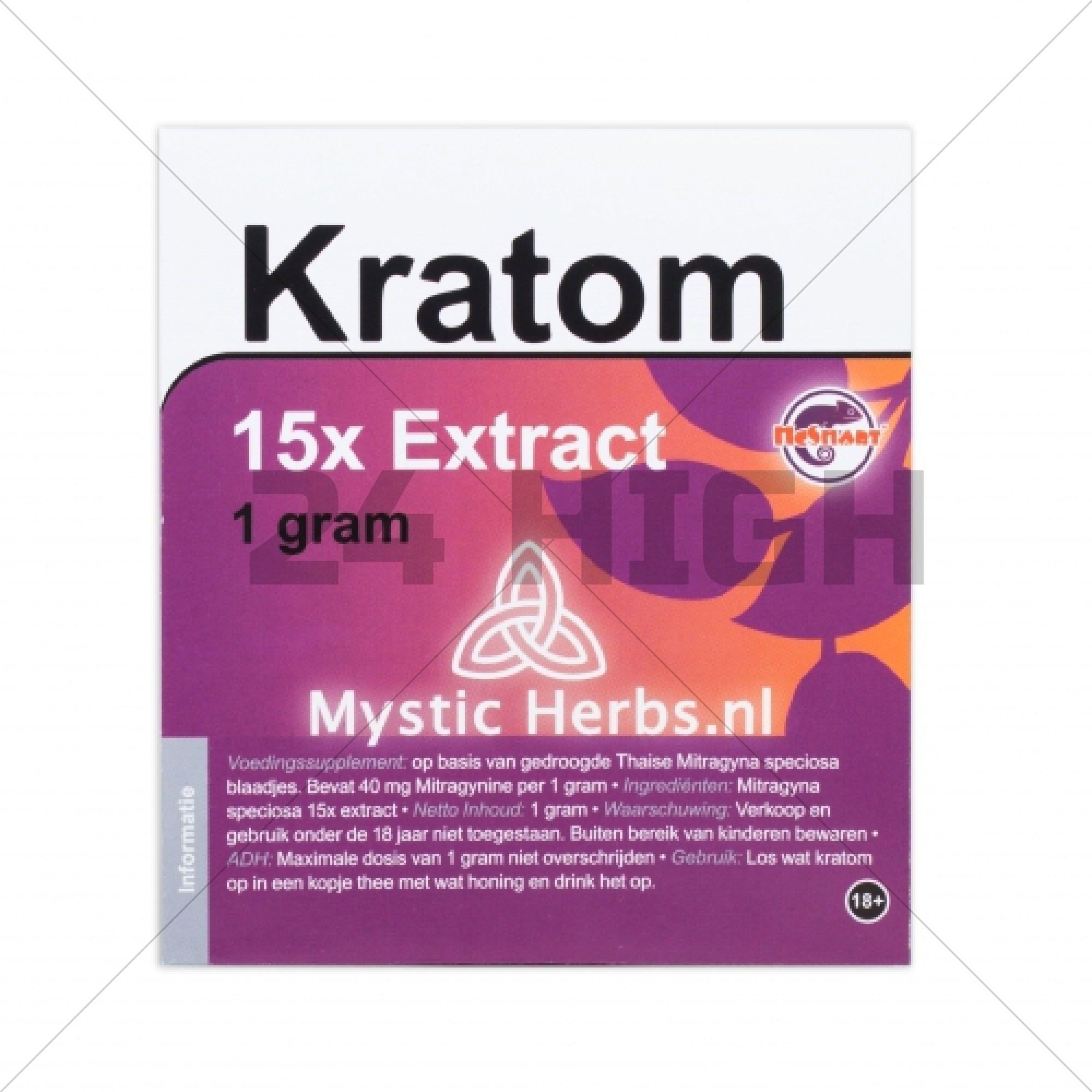 Kratom 15 / 20x Extract